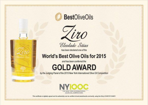 Ziro Extra Virgin BIO Olivenöl 500ml